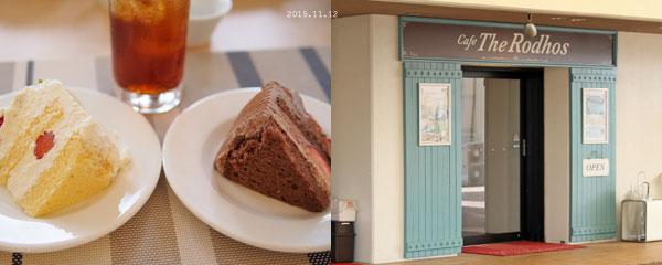 cafe&ケーキ
