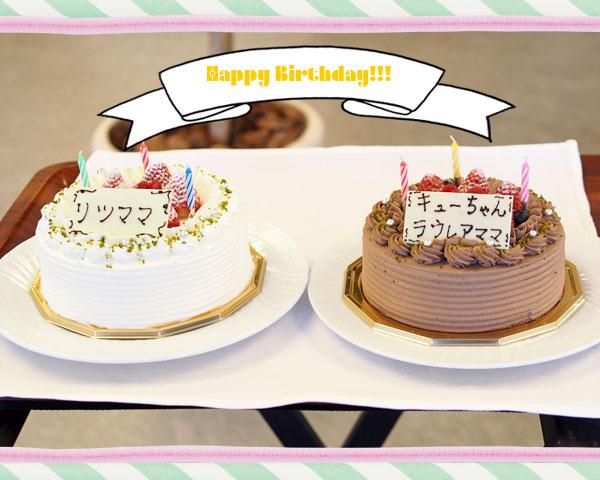 大人のバースデーケーキ