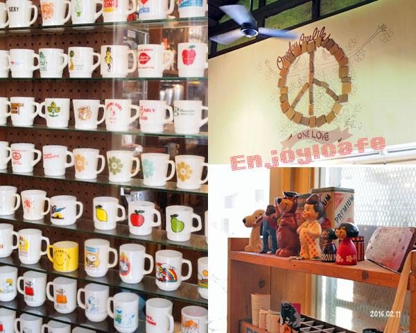 cafeの中