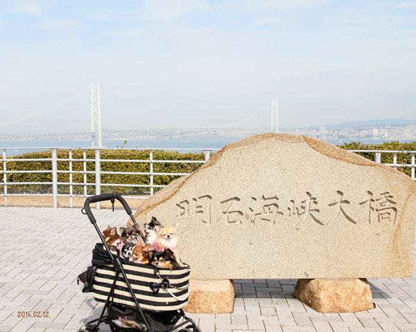明石海峡大橋記念