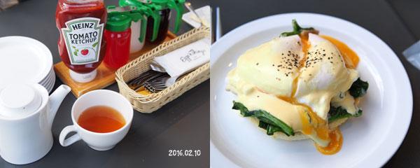 Eggs-n-Things.jpg