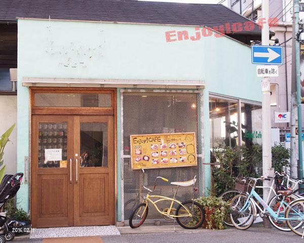 enjoy!cafe.jpg