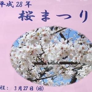 P1470269_2.jpg