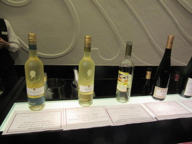 ワイン1~4