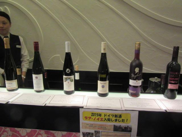 ワイン5~9