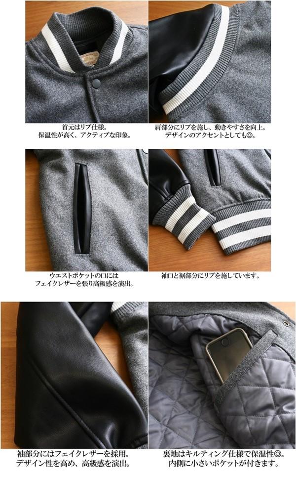 2015-11-02 ウールメルトンアワードジャケット JOEY Factory 7-vert
