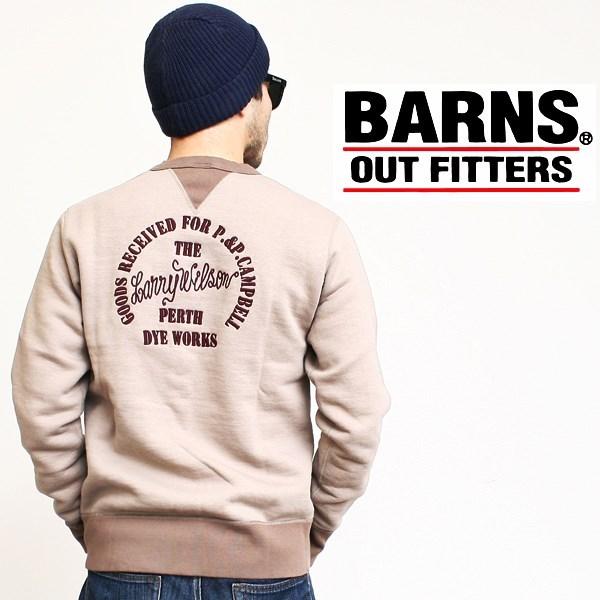 2015-12-06 小寸編みヴィンテージチェーンステッチスウェット BARNS OUTFITTERS 1