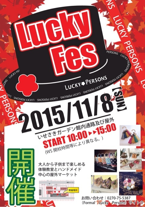 luckyfes2.jpg