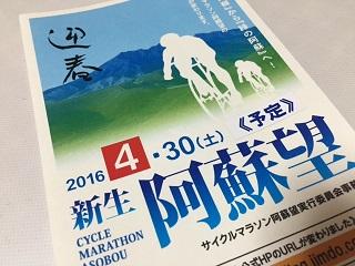 20160105_as.jpg