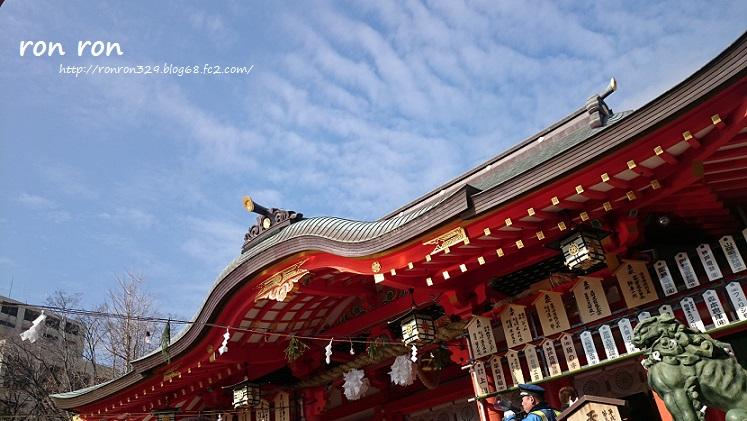 20160114photo1.jpg