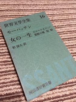 160229book.jpg