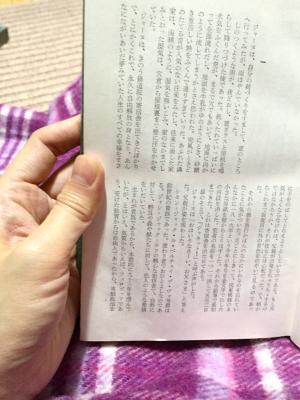160229book2.jpg