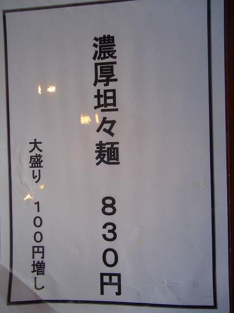 DSC05700.jpg