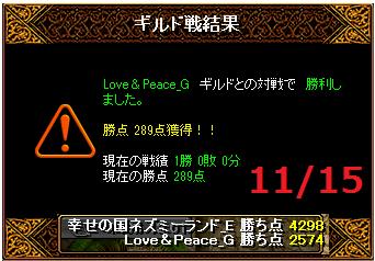 ネズミーvsLove&Peace 3