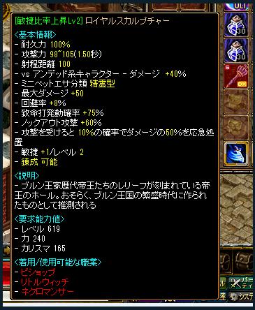 2015112002192061d.png