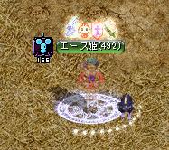 エース姫1次転生