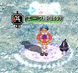 エース姫 壺PT後