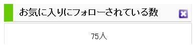 160208.jpg