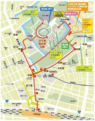 静岡マラソン2016_スタート