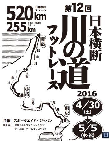 20151201001.jpg