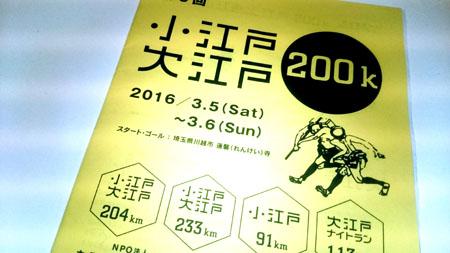 20160213002.jpg
