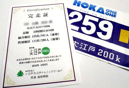 20160308001.jpg