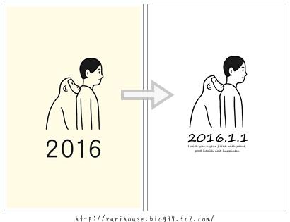 20151113-3.jpg