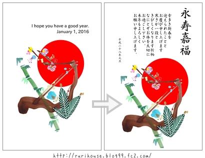 20151113-4.jpg