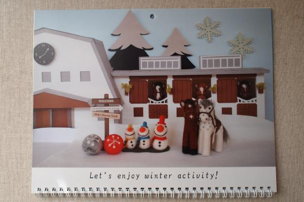 卓上カレンダー 2月