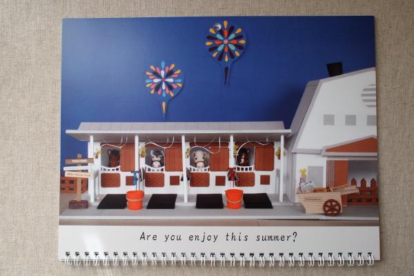 卓上カレンダー 8月