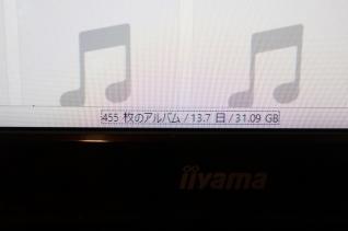 アルバム455枚