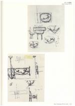 バルコニー図面2