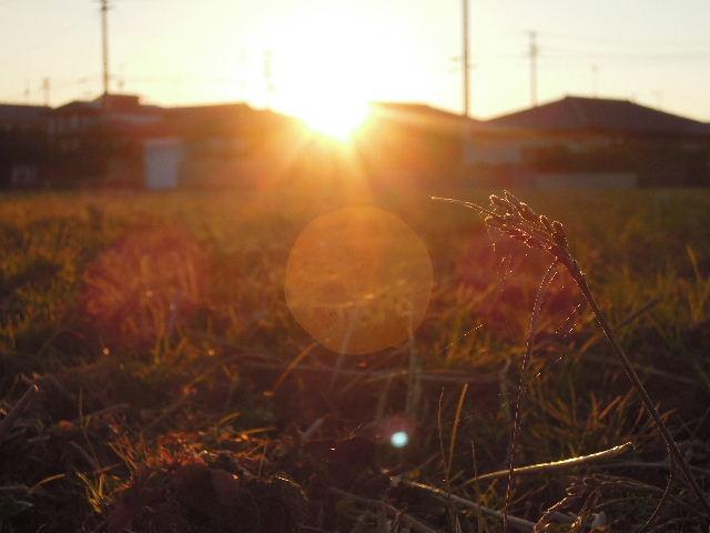 日が暮れる