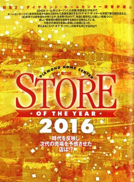 fc2blog_20160224015742e89.jpg