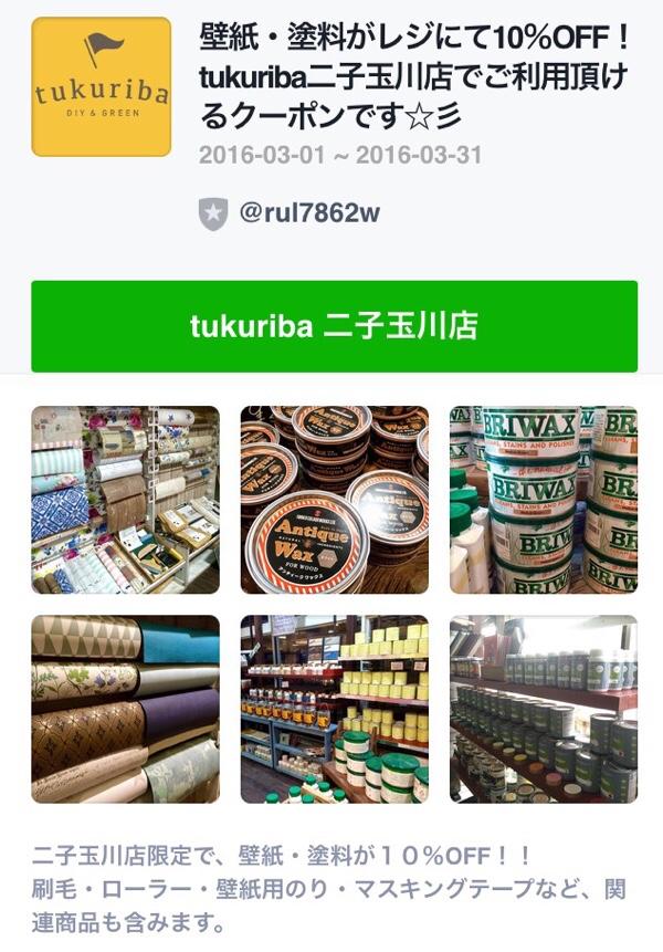 fc2blog_20160301210129c6e.jpg
