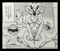 ニヴァウァと斎藤 1巻