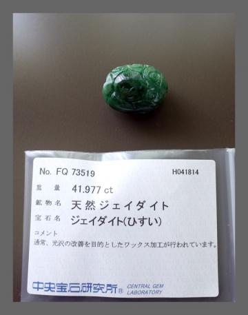 古い菅玉ソーティング_edited-1