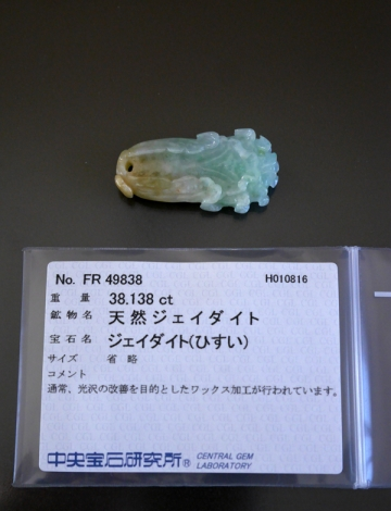 3彩白菜 (2)
