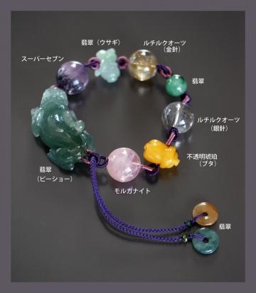 完成 SMさま (2)
