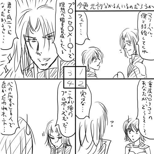 カトレア漫画10