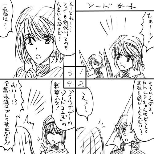 カトレア2漫画02