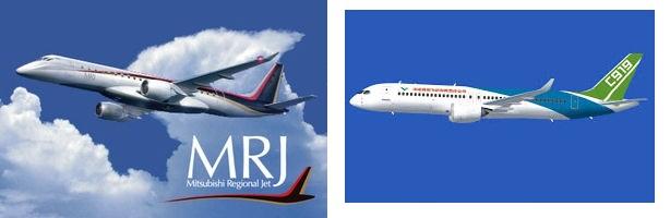 国産旅客機MRJ
