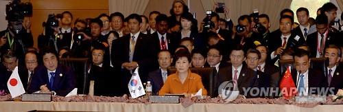 ASEANプラス3首脳会議