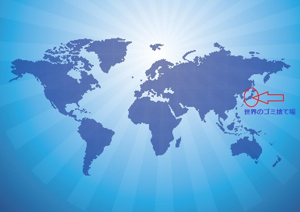 世界地図5
