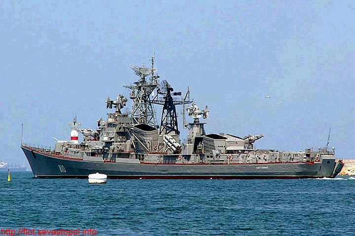Russias Kashin Class ASW Destroyer Smetlivy