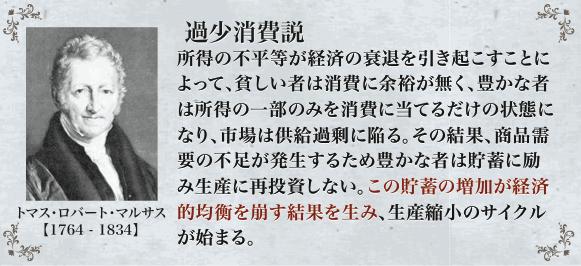 【移民大国】東京では20歳代の1割が外国人 他の先進国や新興国と人材を奪い合う構図に  総務省人口動態調査★2 YouTube動画>7本 ->画像>70枚