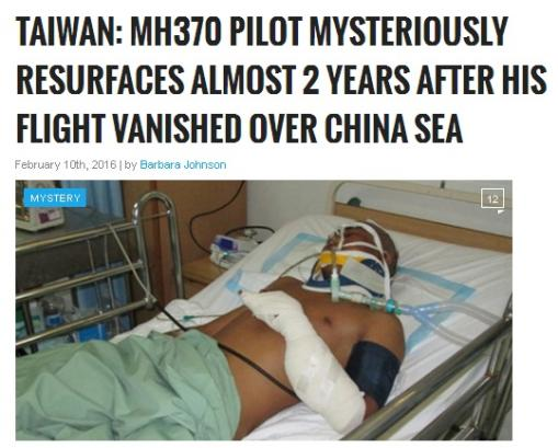パイロットを台湾で発見? …