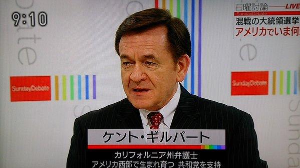 「NHKでいま何が」