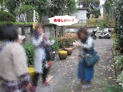 IMG_0001_20151230150348b9d.jpg