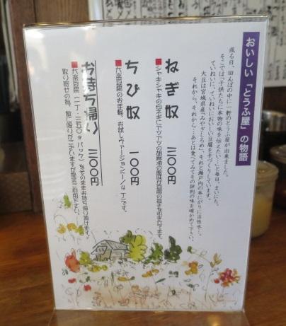 1512-ohzakura10.jpg